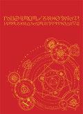 KÁRTYAVÉDŐ / DECK PROTECTORS - Double Matte - Alchemy (50)