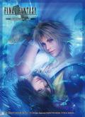 KÁRTYAVÉDŐ / DECK PROTECTORS - Final Fantasy - 10 HD Remaster Tidus / Yuna (60)