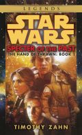 Hand of Thrawn - 1. SPECTER OF THE PAST (Timothy Zahn)