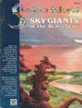 Shadow World - SKY GIANTS OF THE BRASS STAIR