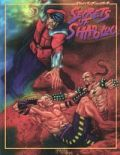Streetfighter - SECRETS OF SHADOLOO