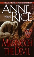 Vampire Chronicles - 5. MEMNOCH THE DEVIL