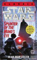 Standalone - SPLINTER OF THE MIND'S EYE (Alan Dean Foster)