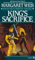 Star of the Guardians - 3. KING'S SACRIFICE