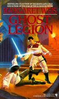 Star of the Guardians - 4. GHOST LEGION