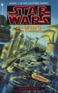 X-Wing - 7. SOLO COMMAND (Aaron Allston)