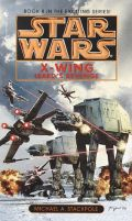 X-Wing - 8. ISARD'S REVENGE (Michael A. Stackpole)