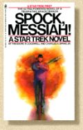 ST Series - SPOCK, MESSIAH! (Theodore R. Cogswell and Charles A. Spano, Jr.)