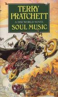 Discworld - 16. SOUL MUSIC