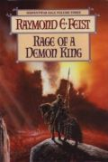 Serpentwar Saga - 3. RAGE OF A DEMON KING