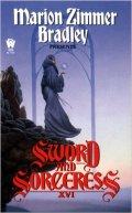 SWORD AND SORCERESS #16