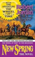 Wheel of Time - 00. NEW SPRING (Prequel) (used)