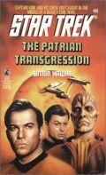 TOS - 69. PATRIAN TRANSGRESSION (Simon Hawke)