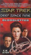 DS9 - 03. BLOODLETTER (K.W. Jeter)