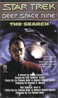 DS9 - SEARCH (Diane Carey)