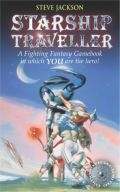 Fighting Fantasy - 22. STARSHIP TRAVELLER