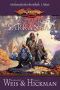 Dragonlance Krónikák - 1. AZ ŐSZI ALKONY SÁRKÁNYAI (2005-ös kiadás)