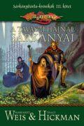 Dragonlance Krónikák - 3. A TAVASZI HAJNAL SÁRKÁNYAI (2005-ös kiadás)