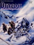 DRAGON MAGAZINE #178