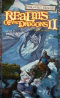 Anthologies - REALMS OF THE DRAGONS II.: The Year of Rogue Dragons