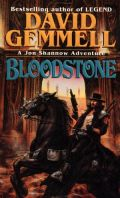 Stones of Power - 5. BLOODSTONE (used)